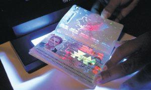 TeCuentoPeru-Pasaporte Biometrico-3
