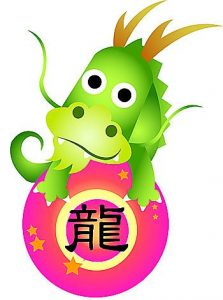 TeCuentoPeru-Dragon-1